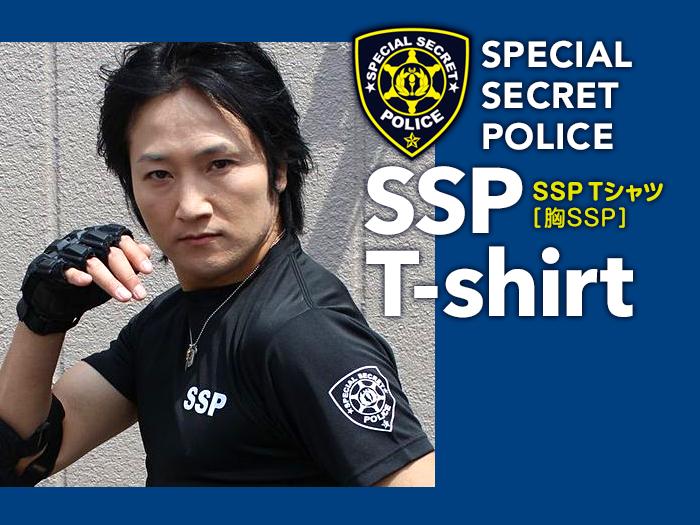 SSP Tシャツ(胸SSP)